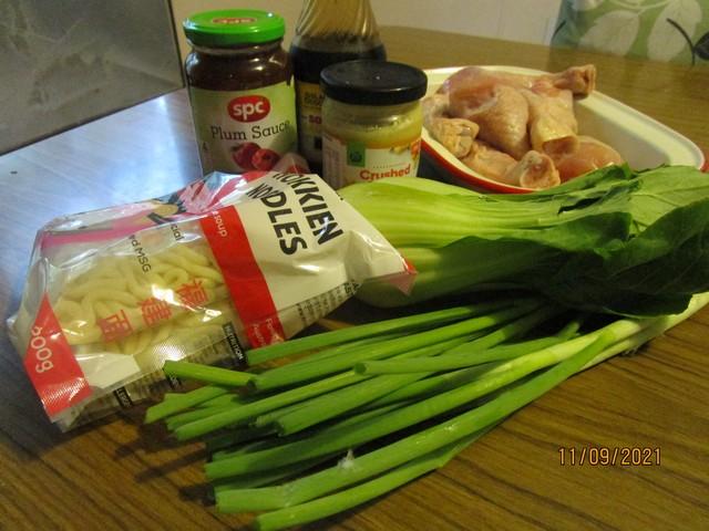 Chinese_plum_chicken_01.jpg